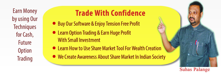 Indian books on option trading
